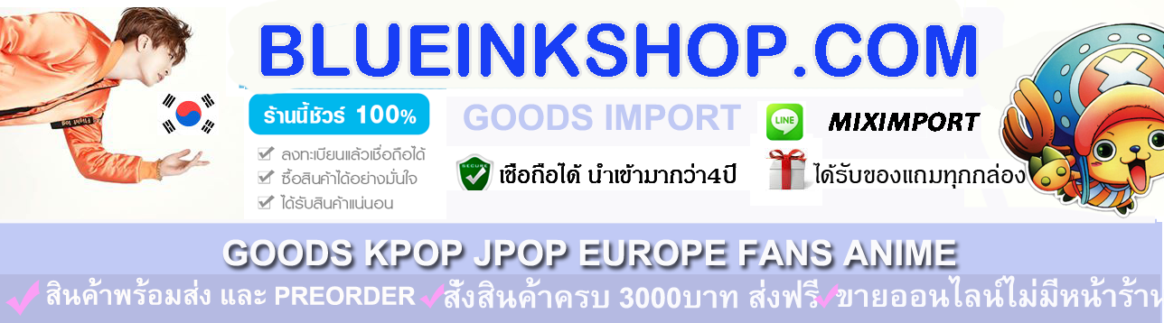Blueinkshop