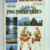 หนังสือเกม final fantasy tactics (PS1)
