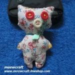 """ตุ๊กตาบีบมีเสียง สูง 4"""" #0102-022"""