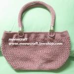 กระเป๋าถือเชือกร่ม รหัส90-008 ก้นกระเป๋า 10x24ซม. สูง 22ซม.