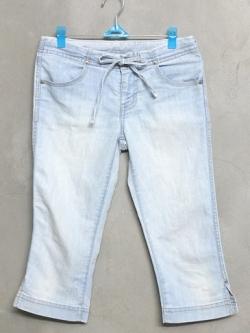 กางเกงยีนส์มือสอง แบรนด์ Uniqlo