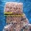 สไบ รหัส ZYY011 ขนาด18x176ซม. thumbnail 8