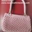 กระเป๋าถือเชือกร่มลายรวงผึ้ง รหัสPB003 ก้นกระเป๋า 10x24ซม. สูง 22ซม. thumbnail 3