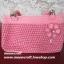 กระเป๋าถือเชือกร่มลายหวาย รหัสPB005 ก้นกระเป๋า 10x30ซม. สูง 21ซม. thumbnail 1