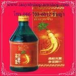 โสมเกาหลีตังกุยจับโสมแดงสุดยอดผลิตภัณฑ์ที่ได้รับการยอมรับ อันดับ1 บำรุงเลือด บำรุงไต