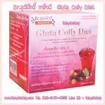 ของแท้100% Gluta Colly Diet by Dr.Wuttisak เซ็ต 6 กล่องๆละ 130 บาท