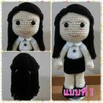 GI2ตุ๊กตาถักไหมพรมชุดนักศึกษาหญิง สูง 12 นิ้ว