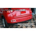 ครอบไฟทับทิมท้าย Nissan Juke ปี13