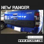 ครอบเสริมกระท้าย All New Ranger'2012-2016