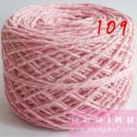 เชือกฟอก สีเหลือบ #109