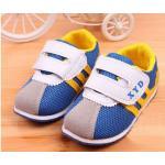 รองเท้าผ้าใบ เด็กผู้หญิง เด็กผู้ชาย ใส่ได้ รองเท้าผ้าใบเด็ก โทนสีน้ำเงิน สลับเทา สีสดใส หนานุ่ม ใส่สบาย รองเท้าเด็ก แบบเก๋ ๆ ราคาถูก 518721