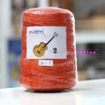 เบอร์ #917 (สีส้ม)