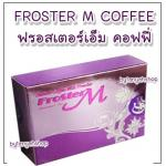 FROSTER M Coffee ฟรอสเตอร์ เอ็ม คอฟฟี่ (MAGIC M Coffee เมจิก เอ็ม คอฟฟี่) สุดยอดกาแฟสำหรับท่านชายมีส่วนผสมของสารสกัดจากสมุนไพร