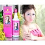 อายูร่า พิ้งค์เลดี้ Ayura Pinklady 750 ซีซีเครื่องดื่มสมุนไพรเหมาะสำหรับสตรีที่ต้องการให้ผิวพรรณเปล่งปลั่ง