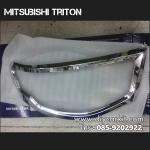 ครอบไฟหน้า Triton