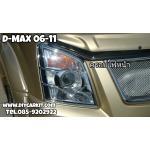 ครอบไฟหน้า D-MAX ปี07-11