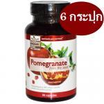 สั่งซื้อ Neocell Super Pomegranate Seed 1,000 mg. สารสกัดจากทับทิมเข้มข้น เซ็ต 6 กระปุกๆละ 750 บาท