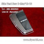 ครอบแก้มบังโคลนD-Sport New D-Max'12-16