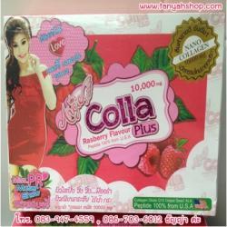 แองจี้ คอลลา พลัสซี Angie Colla Plus C Collagen peptide ปลีก-ส่ง 350 บาท ที่มีโมเลกุลเล็กที่สุด เกรดดีที่สุด นำเข้าจาก U.S.A