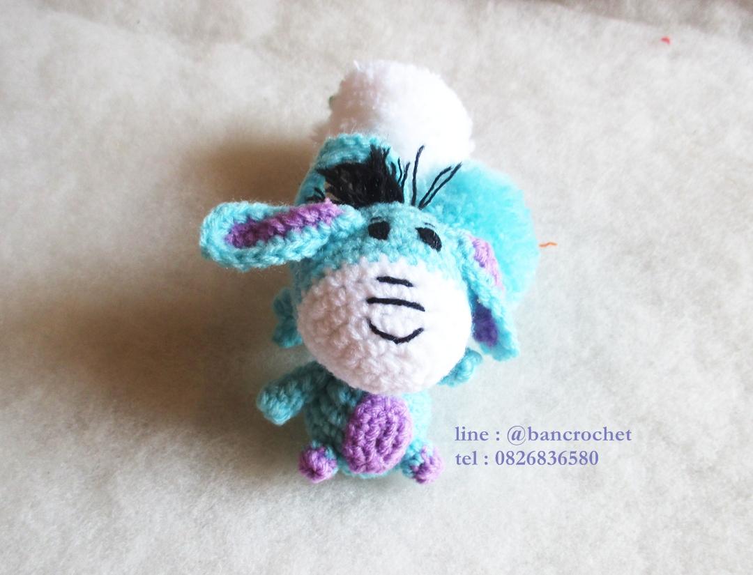ที่ห้อยกระเป๋า พวงกุญแจตุ๊กตา อิยอร์ถักโครเชต์ eeyor dolls pom pom amigurumi crochet keychain