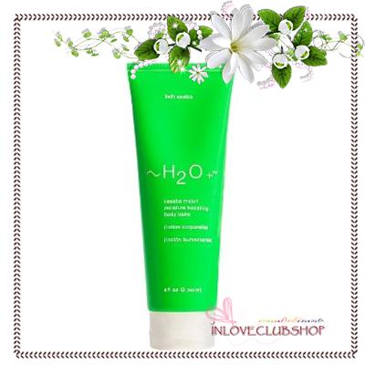 H2O Plus / Moisturizing Body Balm 240 ml. (Casaba Melon)