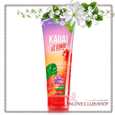 Bath & Body Works / Ultra Shea Body Cream 226 ml. (Kauai Lei Flower) *Limited Edition