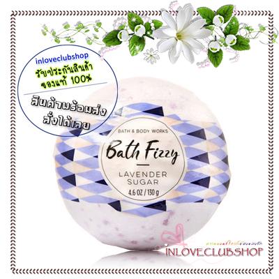 Bath & Body Works / Bath Fizzy 130 g. (Lavender Sugar)