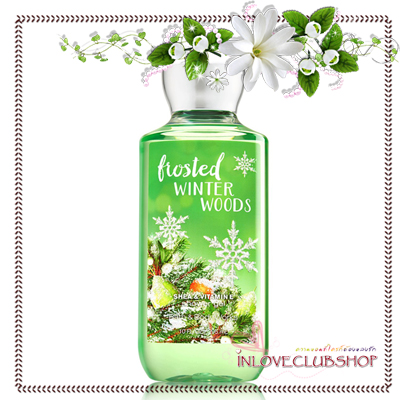 Bath & Body Works / Shower Gel 295 ml. (Frosted Winter Woods) *Limited Edition