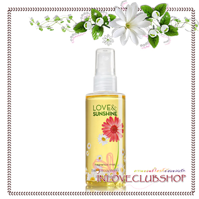 Bath & Body Works / Travel Size Fragrance Mist 88 ml. (Love And Sunshine)