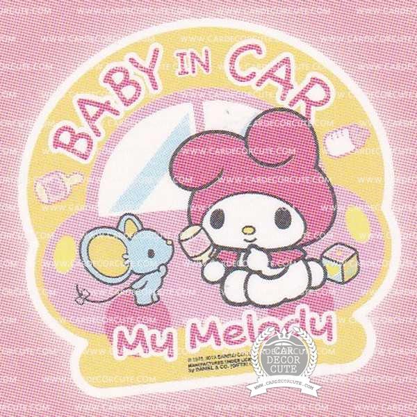 MY MELODY - สติกเกอร์ป้ายเตือนในรถสุญญากาศ BABY IN CAR