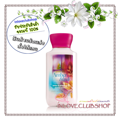 Bath & Body Works / Travel Size Body Lotion 88 ml. (Amber Blush)