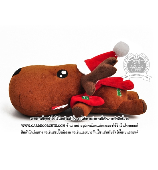 ตุ๊กตาถ่านดับกลิ่นอับในรถยนต์ - ตุ๊กตากวางเรนเดียร์ ลายซานต้า