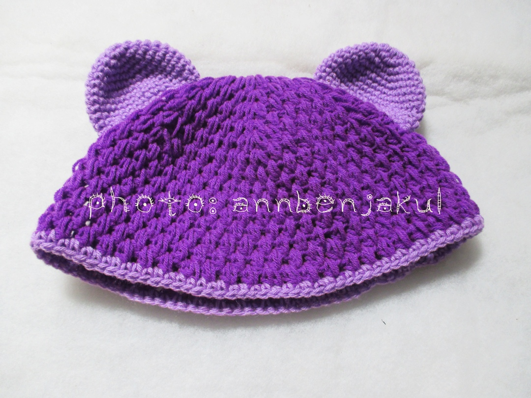หมวกหมีถักโครเชต์ สีม่วง