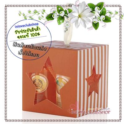 The Body Shop / Gift Set Cube (Satsuma)