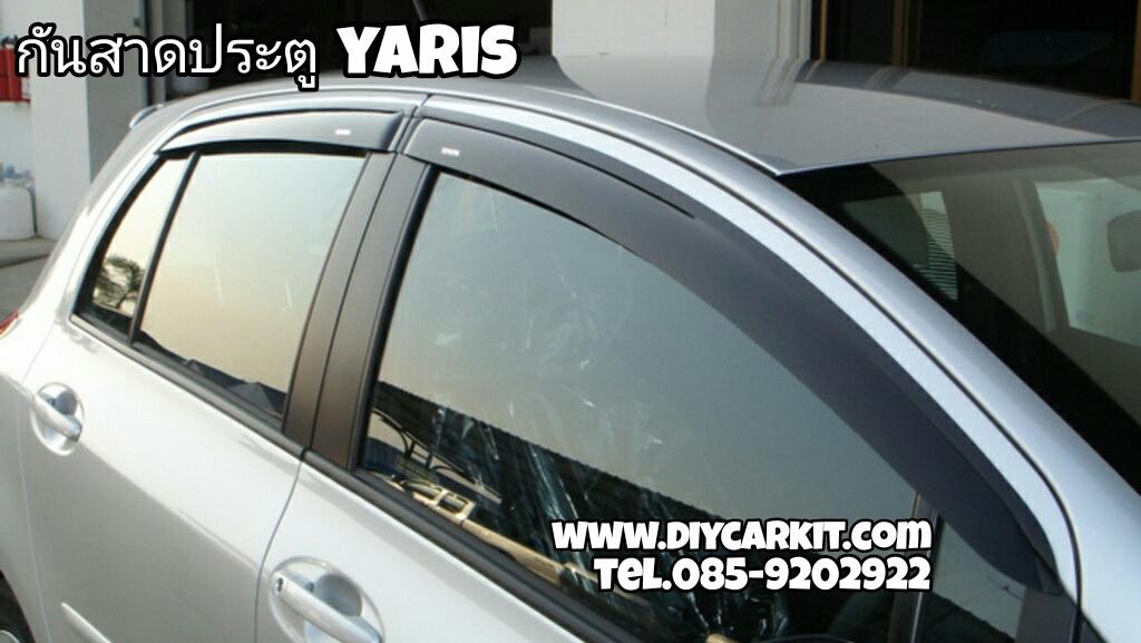 กันสาดประตู Yaris 2006