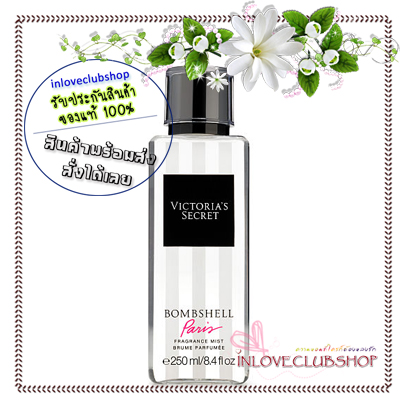 Victoria's Secret / Fragrance Mist 250 ml. (Bombshell Paris)