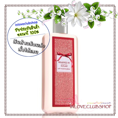 Bath & Body Works / Body Lotion 250 ml. (Wrapped In Sugar - Soft Marshmallow) *Limited Edition