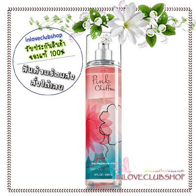 Bath & Body Works / Fragrance Mist 236 ml. (Pink Chiffon) *ขายดี