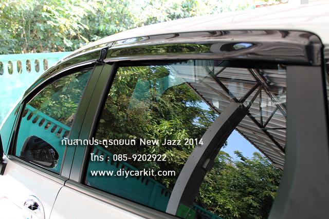 กันสาดประตูรถยนต์ New Jazz 2014