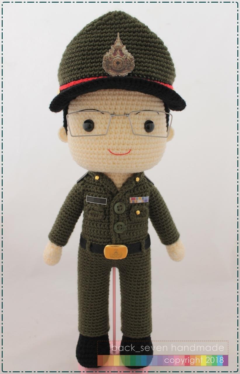 ตุ๊กตาถักชุดทหารบก ชาย
