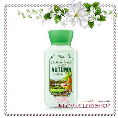 Bath & Body Works / Travel Size Body Lotion 88 ml. (Autumn) *Limited Edition