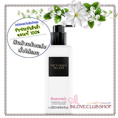 Victoria's Secret / Fragrance Lotion 250 ml. (Heavenly) *กลิ่นขายดีอันดับ 1 ในอเมริกา