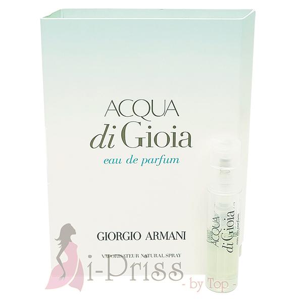 Giorgio Armani Acqua di Gioia (EAU DE PARFUM)