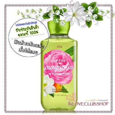 Bath & Body Works / Shower Gel 295 ml. (Sweet Magnolia & Clementine) *Limited Edition