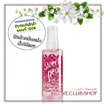 Bath & Body Works / Travel Size Fragrance Mist 88 ml. (Sweet Pea)