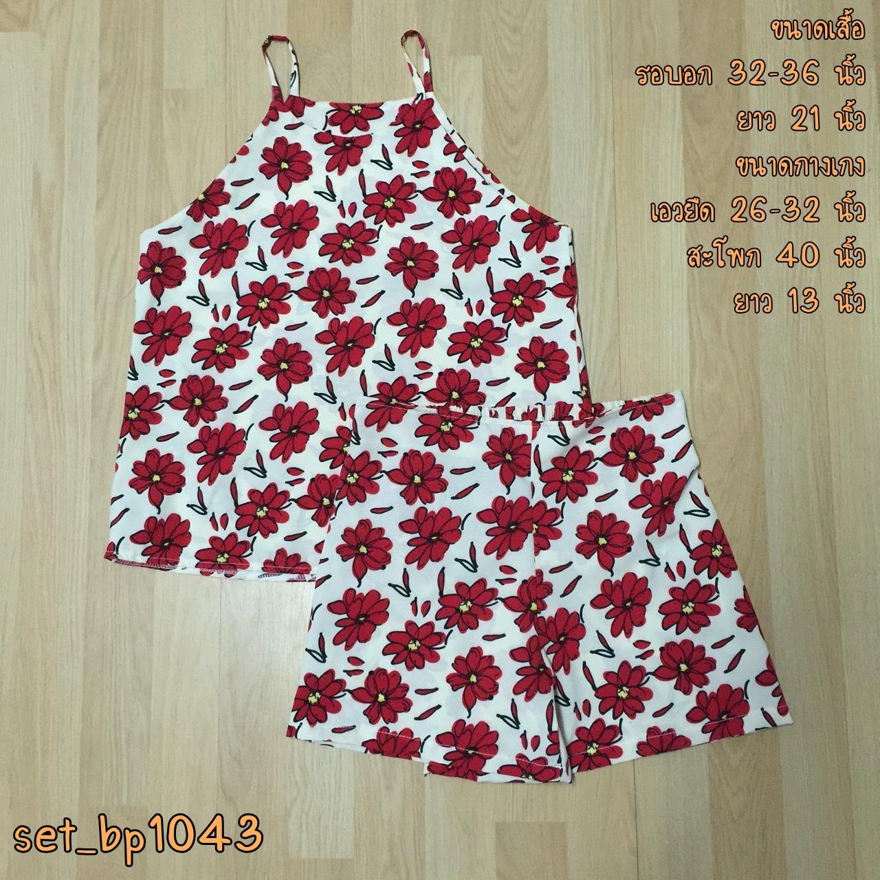 Set_bp1043 ชุดเซ็ท 2 ชิ้น(เสื้อ+กางเกง)แยกชิ้น เสื้อสายเดี่ยวไหล่ล้ำ+กางเกงขาสั้นเอวยืด ผ้าไหมอิตาลีเนื้อนิ่มลายดอกไม้พื้นสีครีม