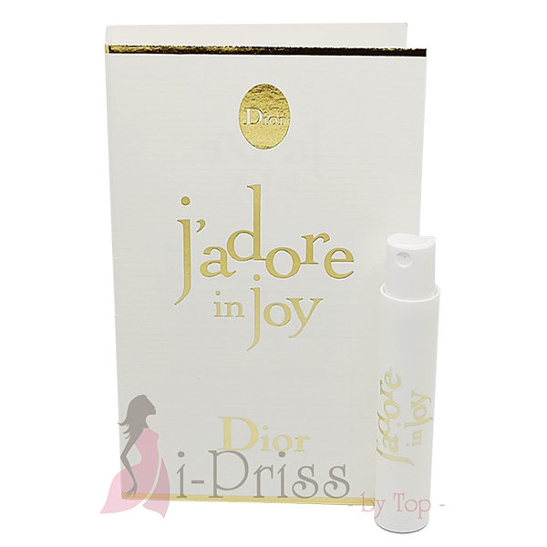 Christian Dior Jadore in Joy (EAU DE TOILETTE)