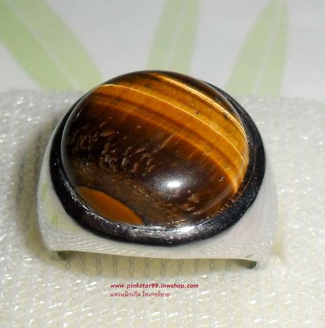 V03 แหวนนิกเกิ้ล หินไทเกอร์อาย