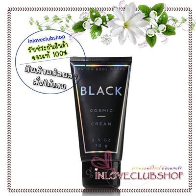 Bath & Body Works / Travel Size Body Cream 70 g. (Black) *Limited Edition