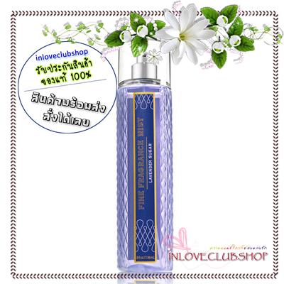 Bath & Body Works / Fine Fragrance Mist 236 ml. (Lavender Sugar) *Limited Edition